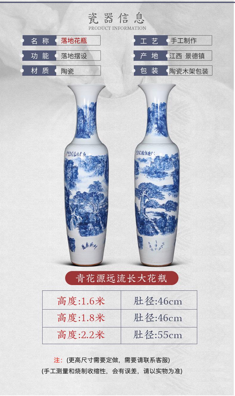 景德镇陶瓷手绘瓷落地大花瓶新中式客厅别墅酒店开业摆件大号特大