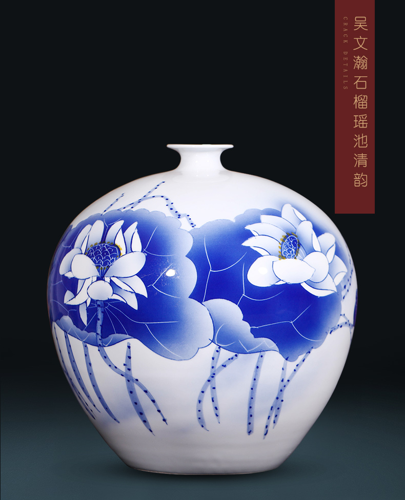 Jingdezhen porcelain ceramics famous master Wu Wenhan hand - made blooming flowers vase sitting room home furnishing articles