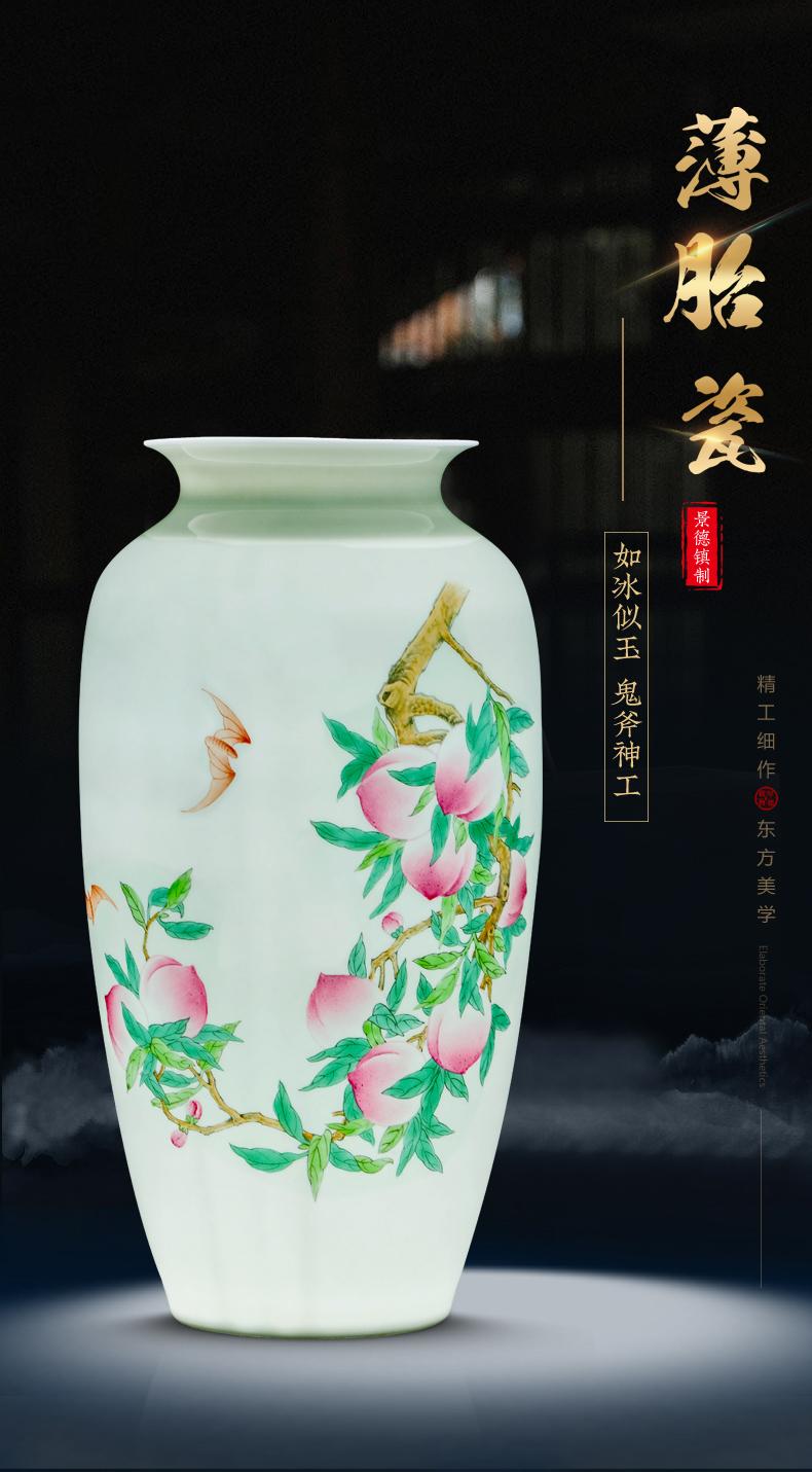 Jingdezhen ceramics hand - made thin foetus live figure powder enamel vase Chinese wine rich ancient frame sitting room adornment