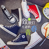2018 autumn new small black canvas women's shoes Korean version of the wild student shoes ins street shooting super fire small whiteboard shoes