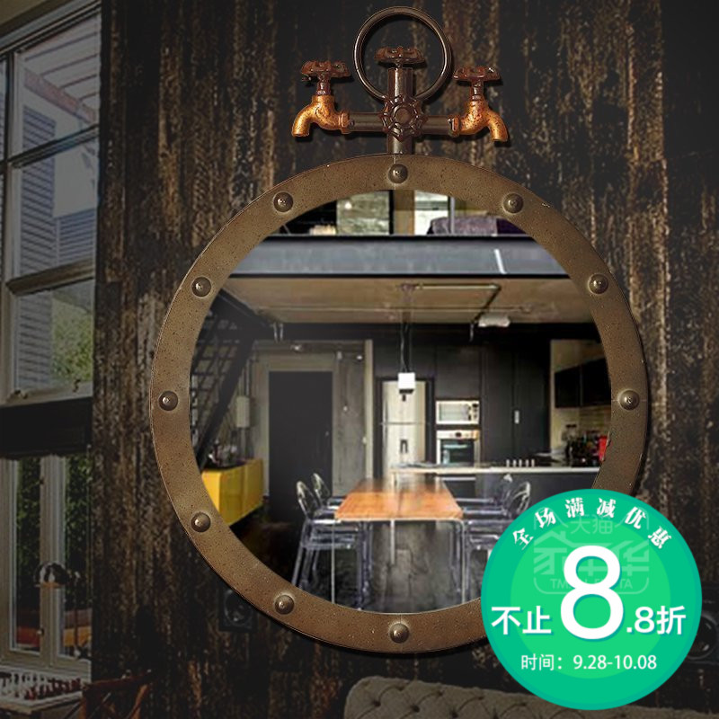 Retro Mirrors Wall Mounted Bathroom Mirror Industries Wrought Iron Decorative Wind Tap Creative Home