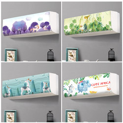 Mi air conditioner cover hanging machine 1.5p all-inclusive dustproof beautiful bedroom air conditioner cover wall hanging new product