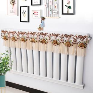 蕾丝壁挂暖气罩家用防熏黑布艺盖巾