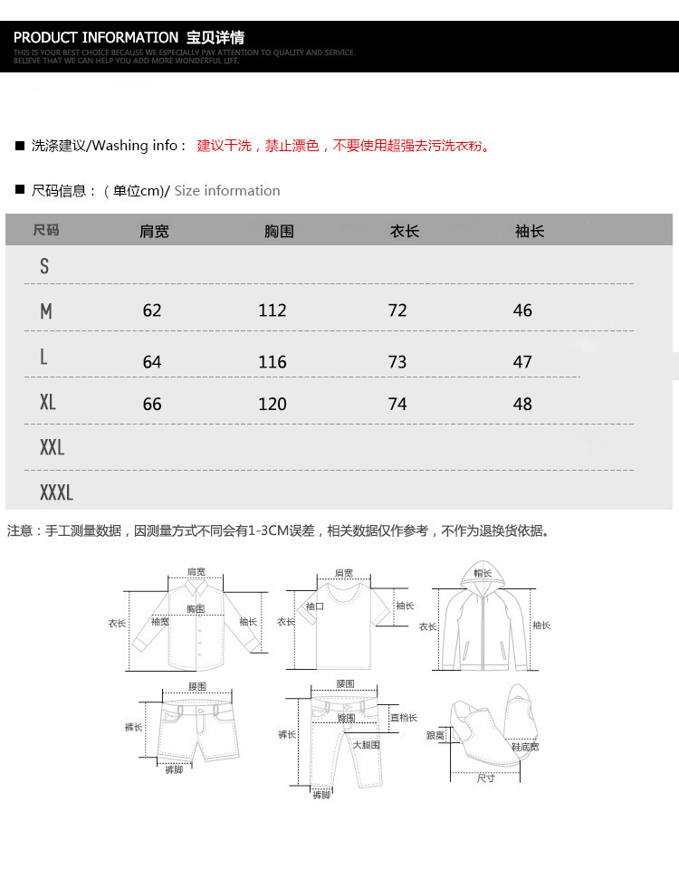 秋装长袖格子衬衫千鸟格大川同款 A425-C128-P55控68