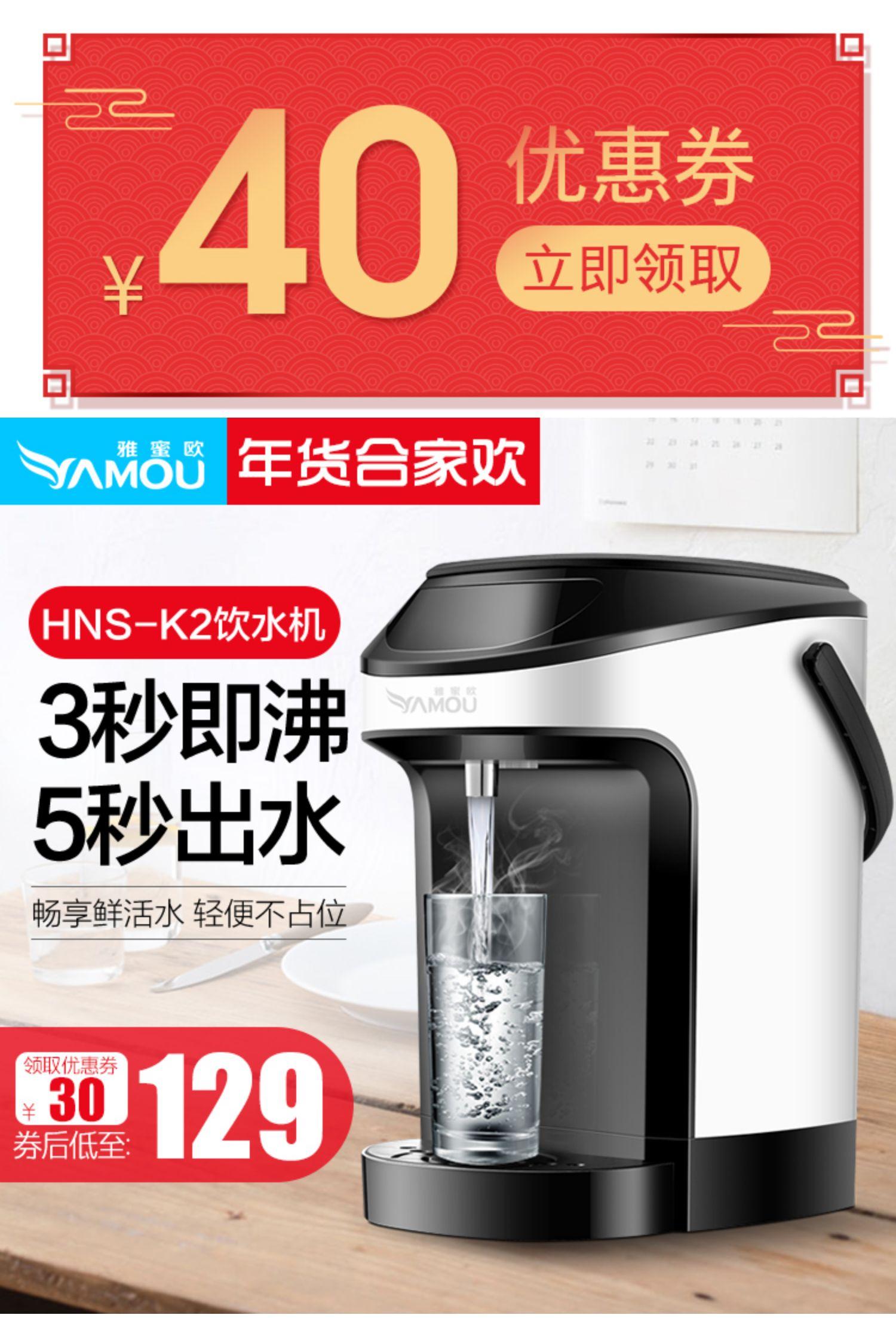 bình siêu tốc delites Bình giữ nhiệt YAMOU / Ya Miou A3 ấm đun nước điện  gia đình ấm siêu tốc thủy tinh philip | Nghiện Shopping