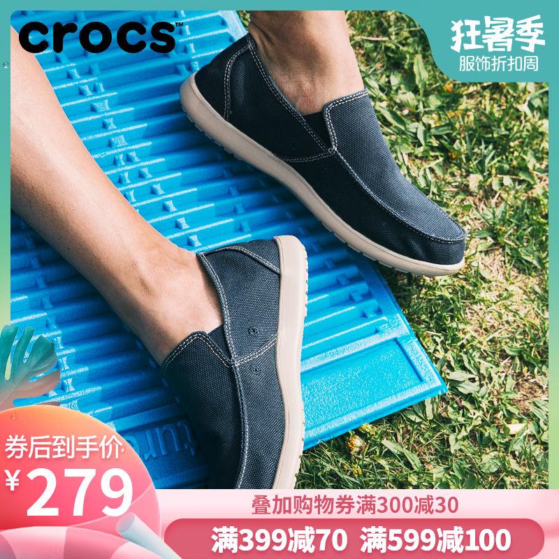 Crocs脚蹬鞋男卡骆驰圣克鲁兹一商务v脚蹬便鞋低帮乐福帆布|202972