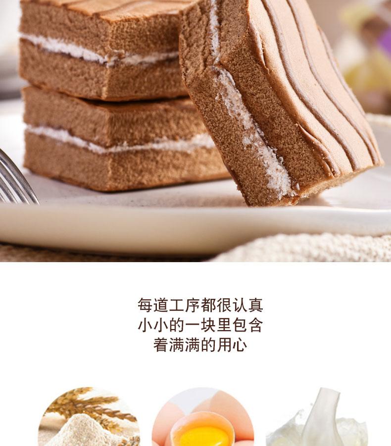 泓一 提拉米苏蛋糕 400g*2箱 图5