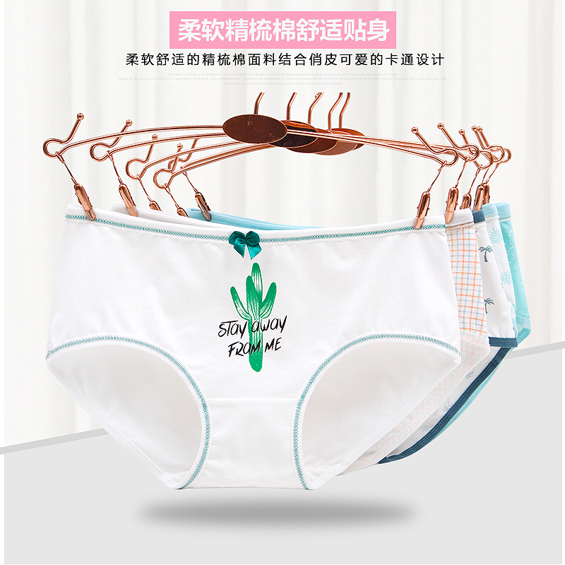 ba538851185d Sasha Panties Female Pure cotton crotch 100% whole cotton crotch student  Ms. Pants non-antibacterial middle waist girl panties | ezbuy.my