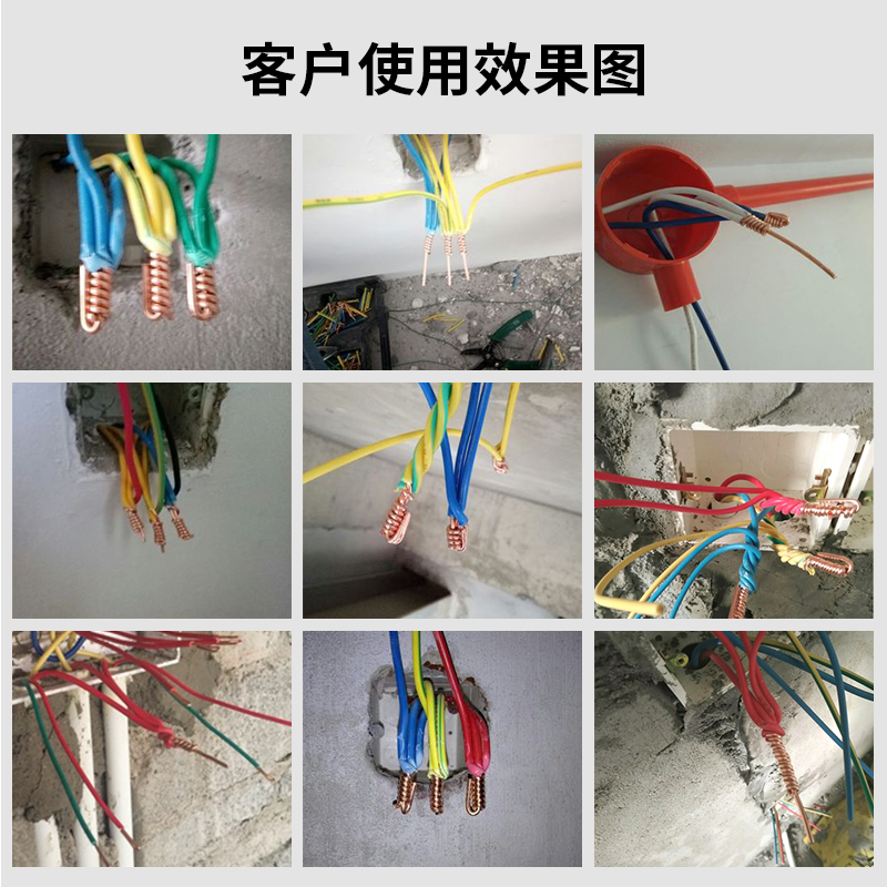Hans automatic stripping and thread electrical tools thread ...