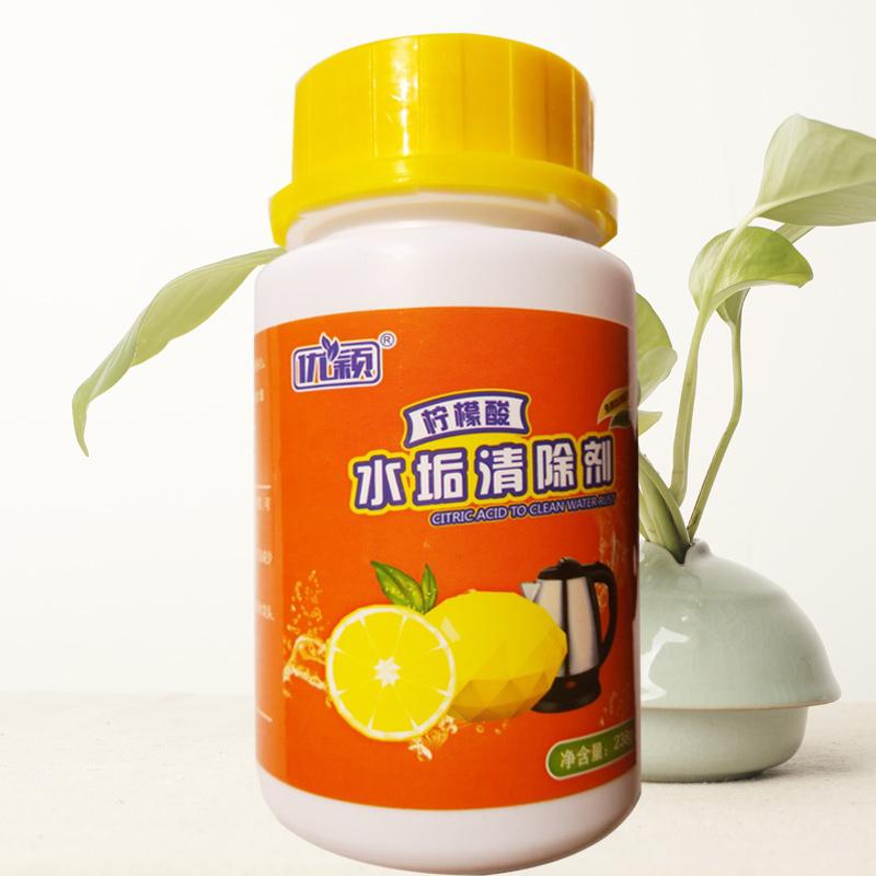 买1送1瓶水垢清除剂柠檬酸除垢剂食品级瓶加湿器饮水机清洗清洁