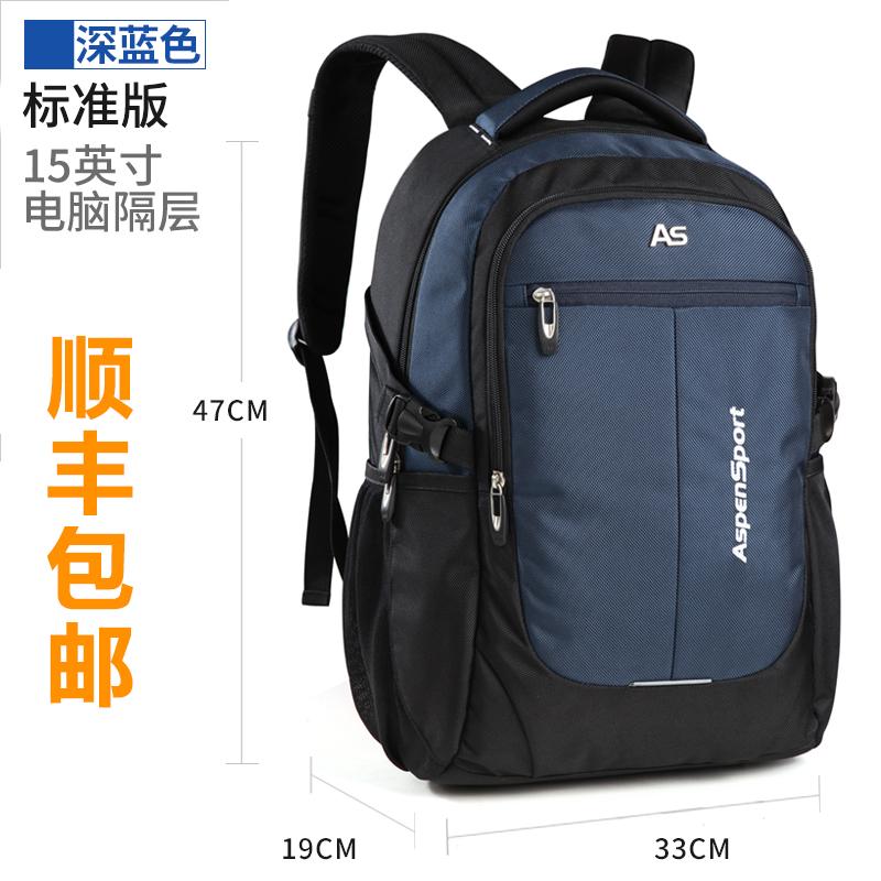 Черный / темно синий [【] стандартный [准] версия [】顺丰] бесплатная доставка по китаю