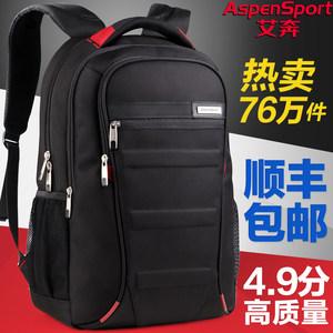 艾奔双肩包男士背包时尚潮流女初中学生书包休闲商务电脑包旅行