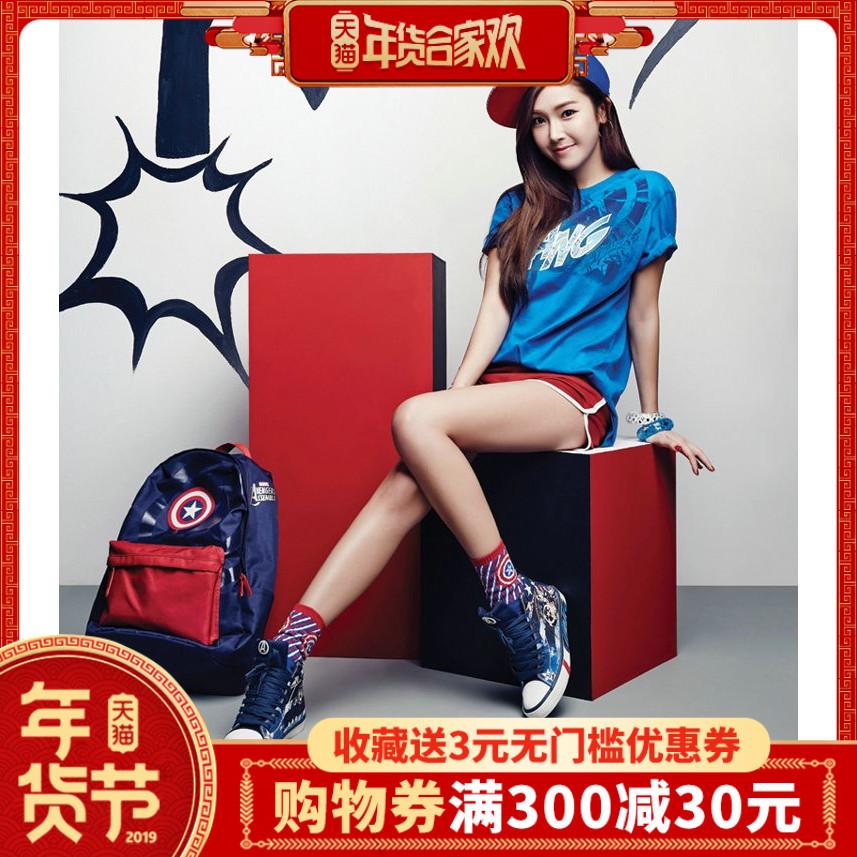 Li Ning Man Wei loạt giày nữ cao cấp giản dị giày Hulk Mỹ đội trưởng xu hướng giày vải thường