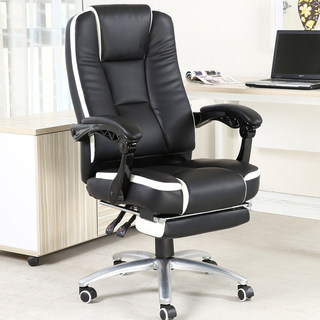 Bao Ruizhi computer chair household swivel chair office chair staff chair mesh chair boss chair reclining chair sedentary chair