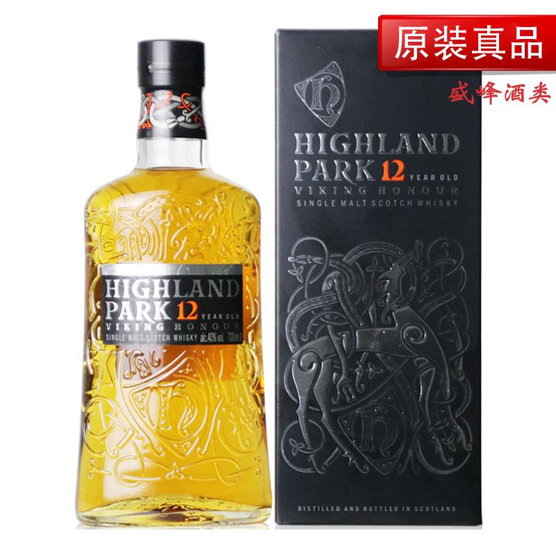 HighlandPark荣誉麦芽12年单一骑士威士忌维京高原/荣耀700ml
