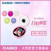 Flagship Store Official Website Casio/Casio TR-M10 Selfie Artifact Beauty Digital Camera TRmini