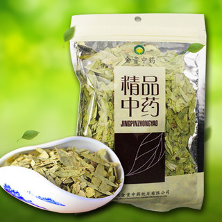 Jingui senna leaves 40g from yunnan chinese herbal medicines