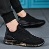 Autumn black mesh shoes men's sports and leisure running tide shoes mesh men's shoes spring and autumn shoes breathable cloth shoes men