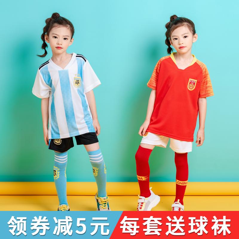 b08f860203b8 Дети футбол одежда комплект детское обучение костюм мальчиков и девочек  спортивная одежда представления учащихся начальной школы на заказ Аргентина  Джерси