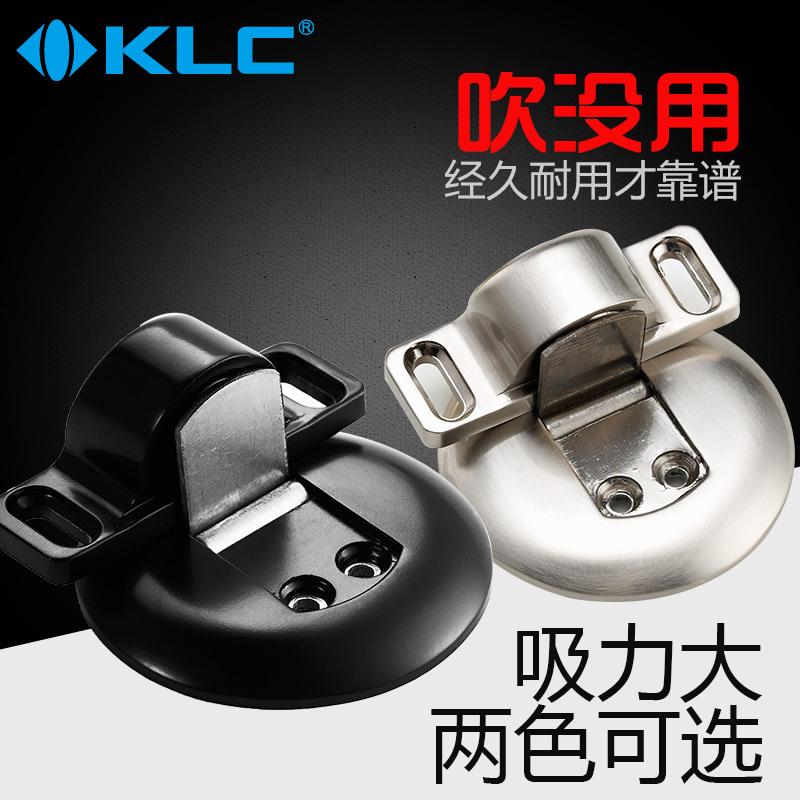 KLC地吸门用简约黑色磁力地吸防撞地吸锌合金隐形地装地板吸
