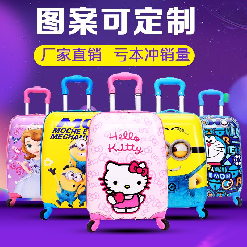 Trẻ em phim hoạt hình xe đẩy túi cậu bé cô gái vali trường tiểu học nhỏ màu vàng túi hành lý 18 inch caster