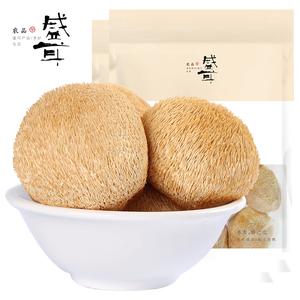 盛耳猴头菇500g 猴头菇干货 猴菇猴头候头菌菇蘑菇新鲜食用猴头菌