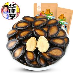 华味亨话梅味西瓜子250g*2袋炒货小吃办公室休闲零食食品黑瓜子