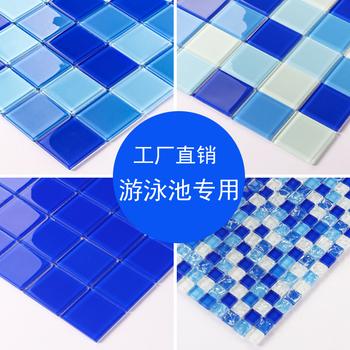 Плавательный бассейн специальный синий лошадь мозаика керамическая плитка кристалл стекло на открытом воздухе головоломки дельфин шаблон сделанный на заказ керамика кирпич, цена 229 руб