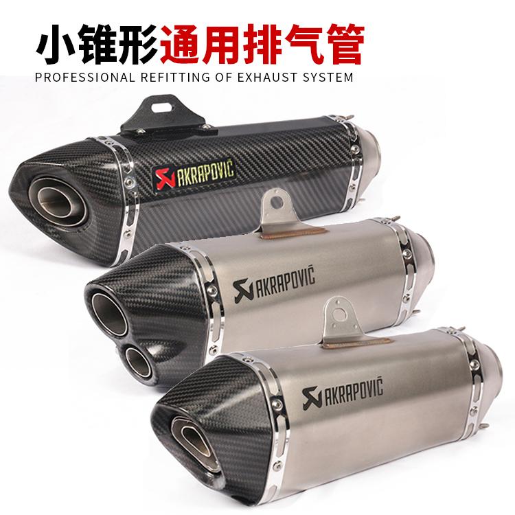 Xe máy thể thao âm thanh sửa đổi âm thanh Ninja Z900 Rong R6 GSX250 750 K9 ống xả thẳng - Ống xả xe máy