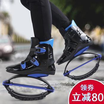 SKYRUNNER,  Отскок обувной чистый слишком пустой эластичность устройство ребенок весна обувной мужской и женщины для взрослых перейти перейти машины отскок обувной фитнес худеть, цена 9548 руб