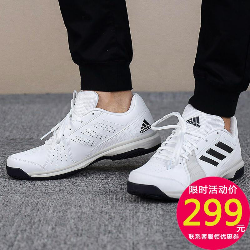 Adidas мужская обувь 2018 новый медленно шок спортивной обуви пригодный для носки теннис обувной мужчина воздухопроницаемый бадминтон обувной BY1603