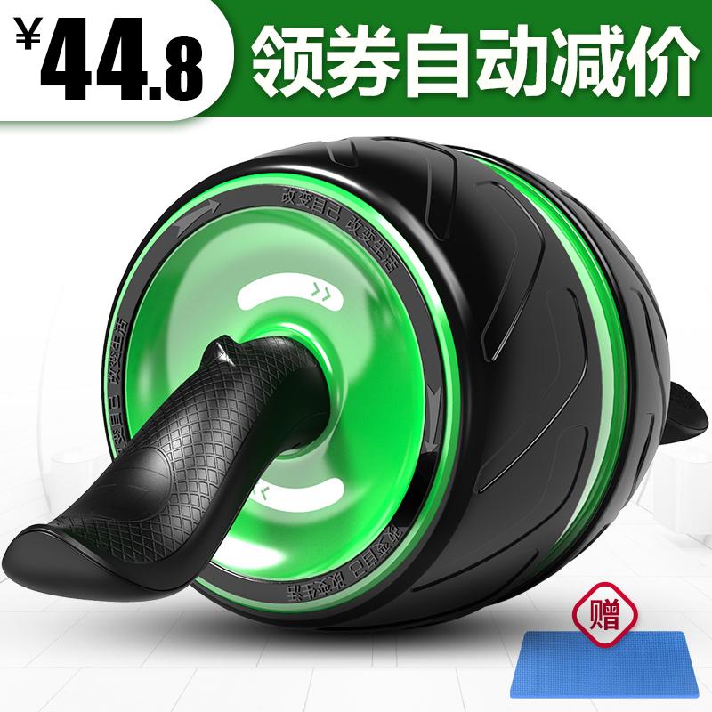 [(森林绿)400MM健腹智能回弹巨轮【收藏、加购] в подарок [跪垫】]