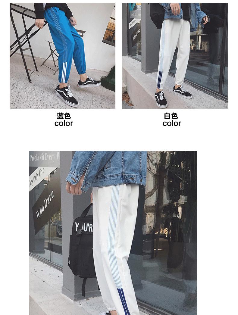 Mùa hè phần mỏng băng lụa thể thao quần nam giản dị chùm feet chín quần đồng phục học sinh quần xu hướng bàn chân nhỏ hip hop hiphop