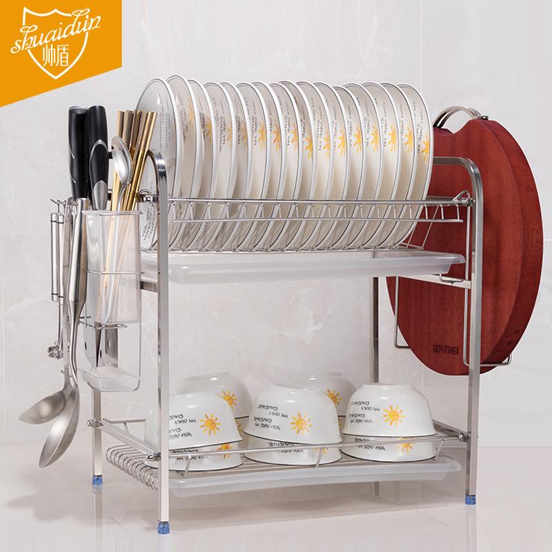 不锈钢厨房碗架沥水架碗碟架沥碗筷架放盘多功能用品收纳盒置物架