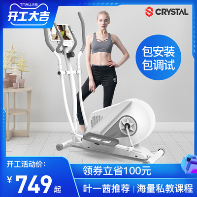 Crystal elliptical m...