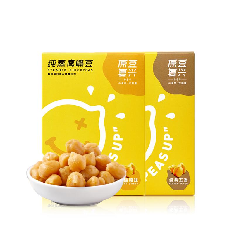 原豆复兴纯蒸鹰嘴豆熟即食无糖精小包装孕妇健康代餐抗饿低脂零食