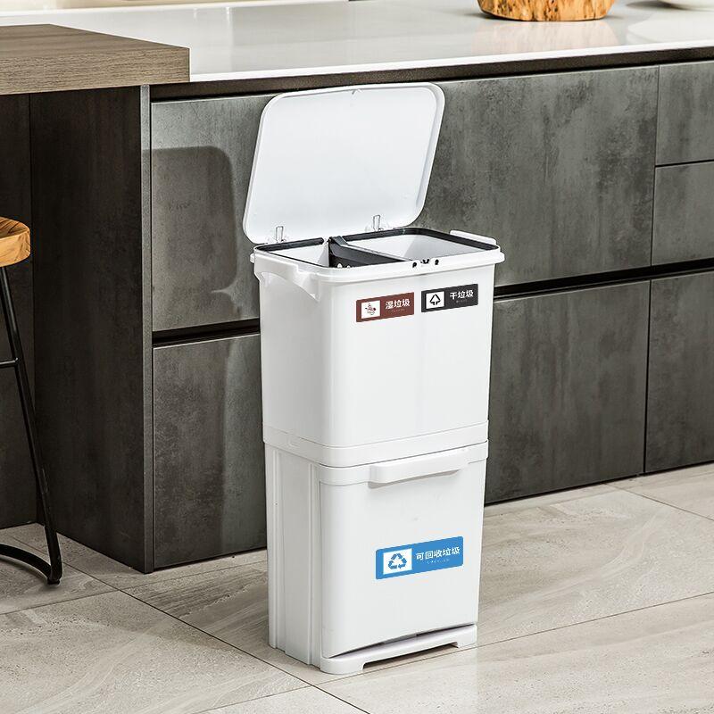 米选家用垃圾桶分类干湿分离垃圾桶双层厨房收纳垃圾桶大号脚踏式