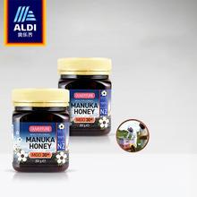 新西兰进口麦卢卡蜂蜜350g*2罐