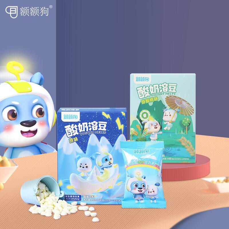 【额额狗】果蔬酸奶益生菌溶豆儿童辅食