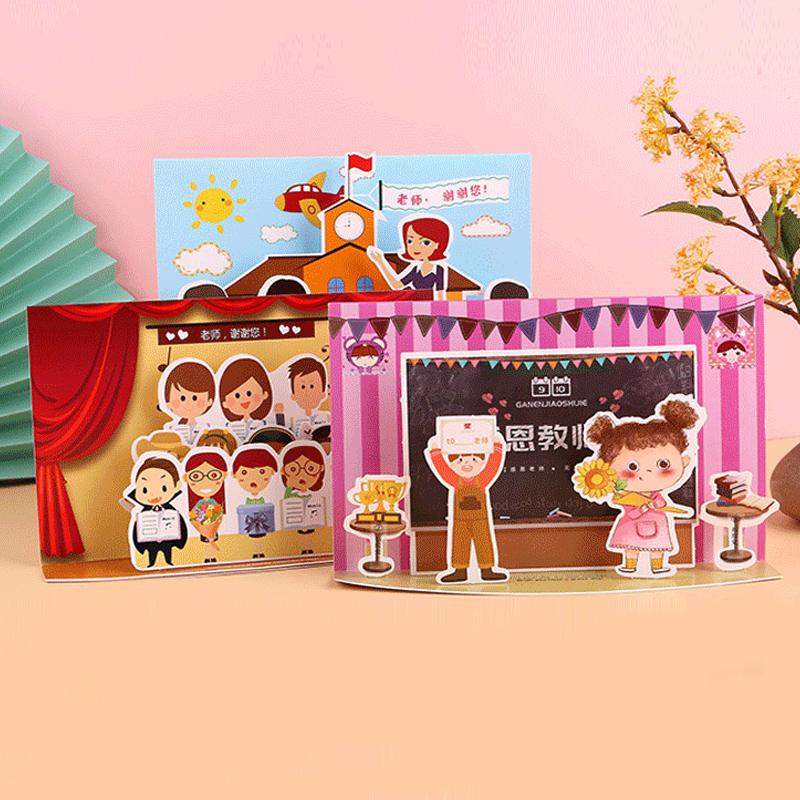 教师节礼物送女老师2021新款手工diy礼物礼盒创意实用小礼物