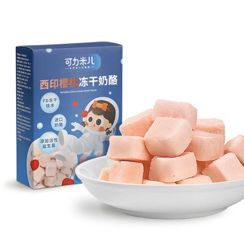 可力米儿宝宝原味冻干奶酪块高钙芝士可添加婴幼儿童零辅食1盒装
