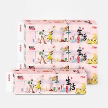 【拍3件】丽邦家庭实惠装卷纸16卷