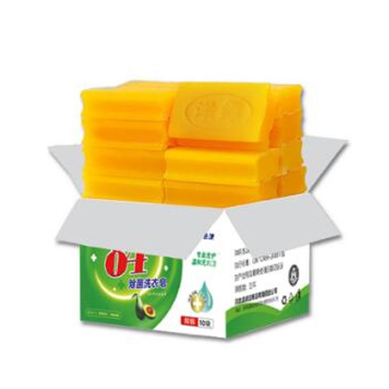 洋婷洗衣皂家用实惠装男女通用内衣专用皂208g*10块透明肥皂整箱