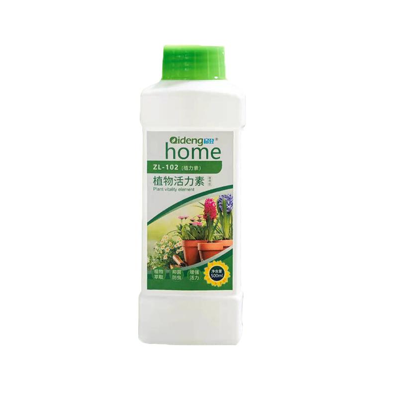 大树营养液 通用型吊针营养液 植物园艺树苗移栽激活液果树生根剂