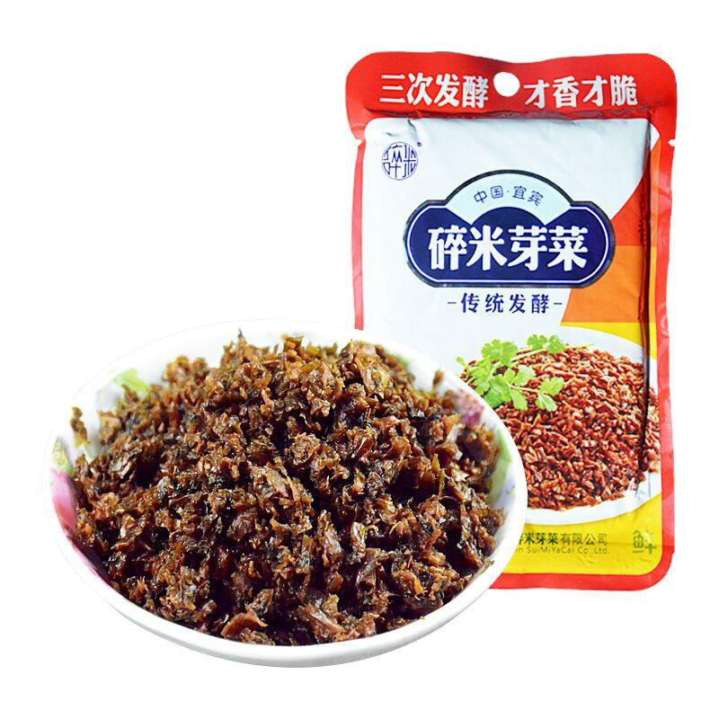 碎米芽菜四川宜宾特产正宗干盐菜扣肉下饭菜燃面重庆小面专用牙菜