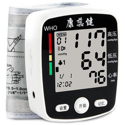 家用电子血压测量仪智能全自动便携手腕式电动血压计高精准医生用