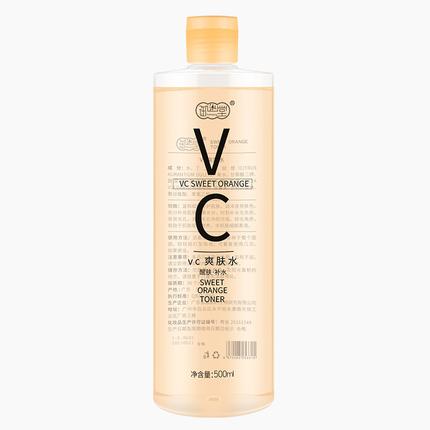 泰国VC爽肤水500ml收缩毛孔保湿补水控油去痘印维C化妆水薏仁水