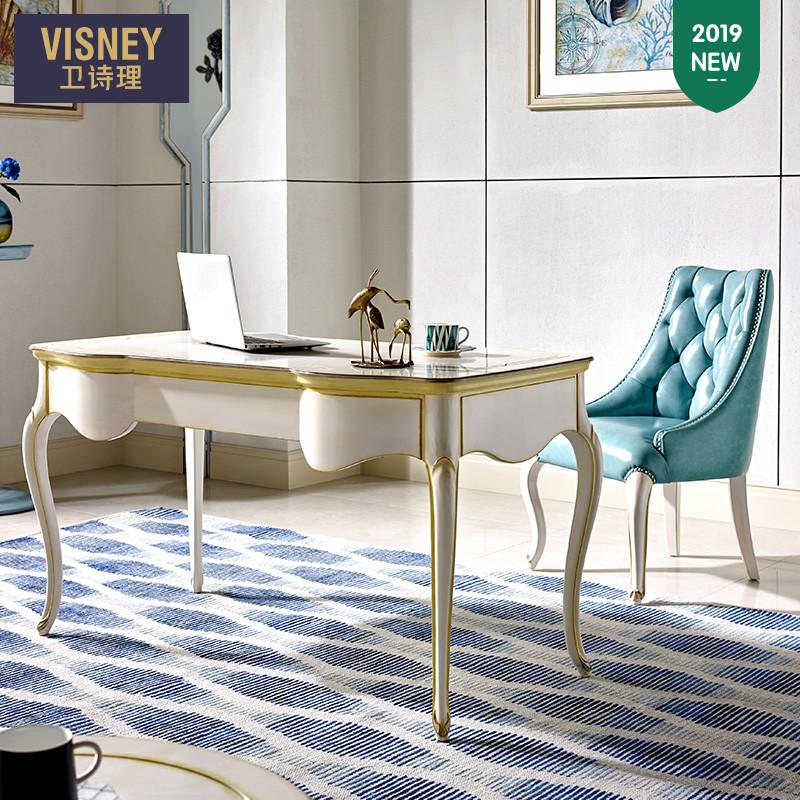 衛詩理ON 歐式實木書桌椅組合 法式白色電腦辦公桌書房家具S6新品