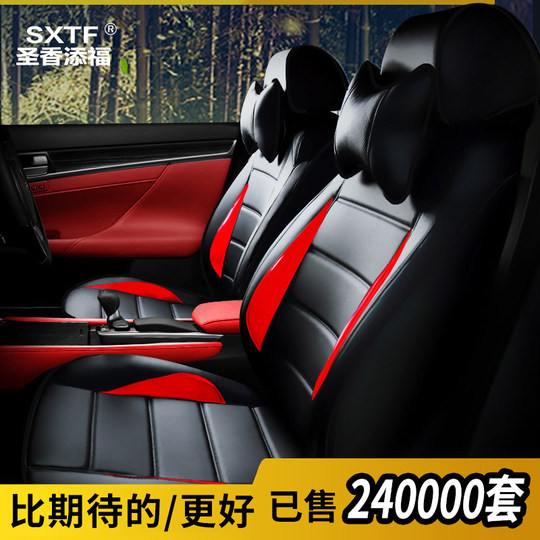 Car Seat Cover All-Seat Cushion Four Seasons Universal Carola Fox Jetta Winter Seat Cover Seat Pad All-Inclusive