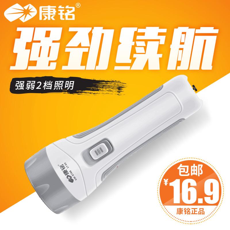 Kang Ming аккумуляторное домашнее освещение светодиодный фонарик мини супер яркий дальний наружный сильный фонарь карманный фонарь самозащита